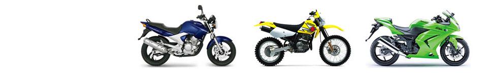мотоциклы 250 кубов
